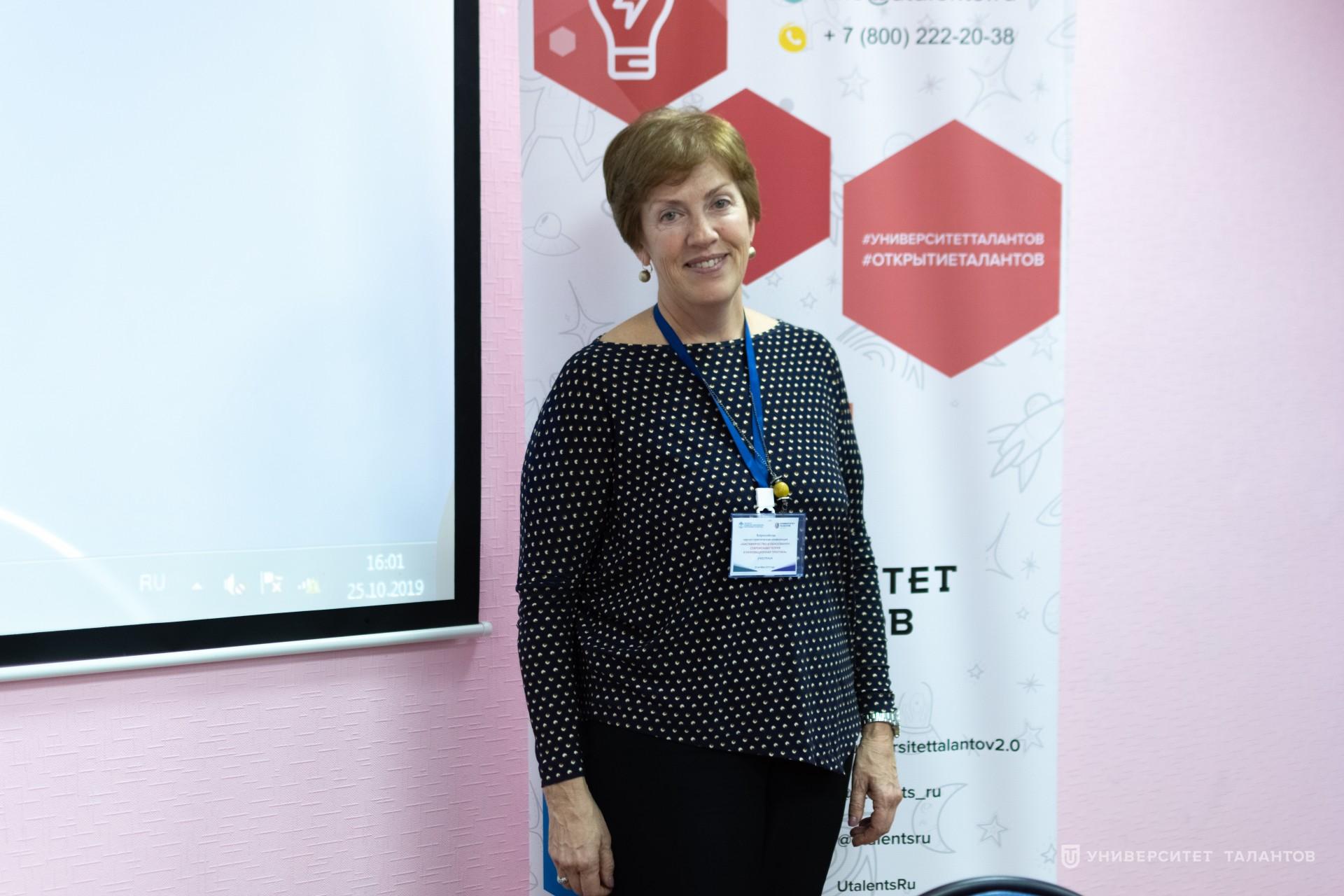 Девушка модель наставничества на работе приват русской веб модели