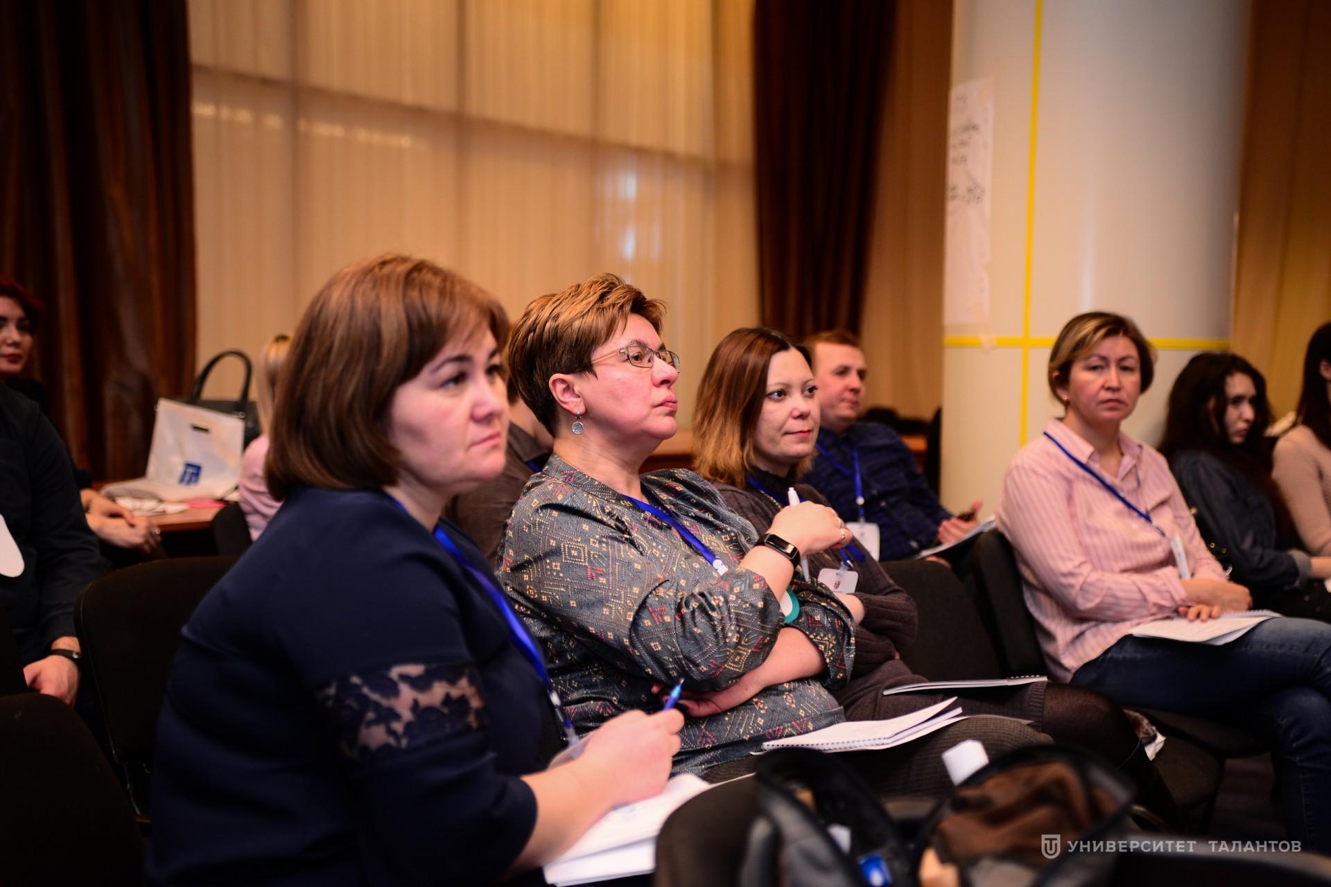 Образ наставника будущего, модель компетенций и индивидуальный план развития на год