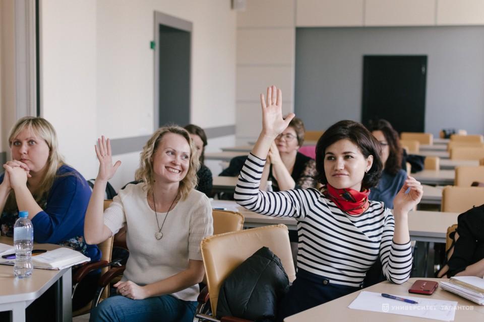 Идеальный образ преподавателя, элементы тренингов и проведение экспериментов: как применить наставнические компетенции в вузе?