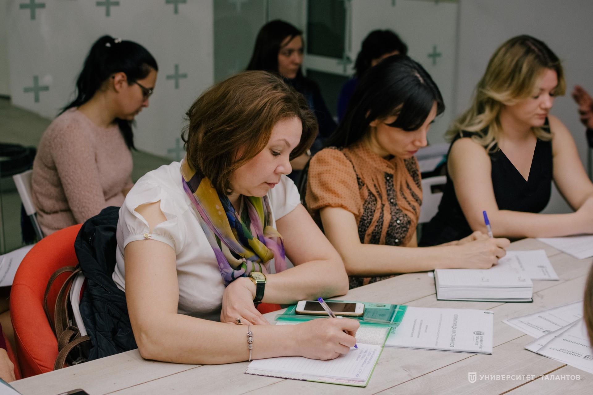 Будущие наставники Университета Талантов пройдут обучение по программе профессиональной переподготовки